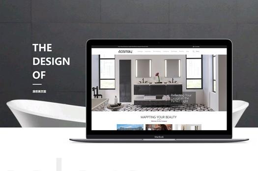 厦门奥思美卫浴外贸网站设计