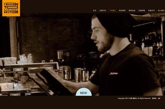 厦门枫多士餐饮甜品网站建设