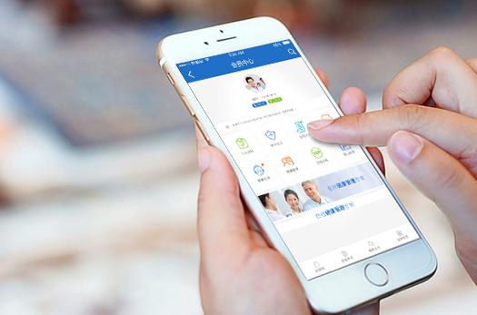 健康管理手机网站平台开发制作