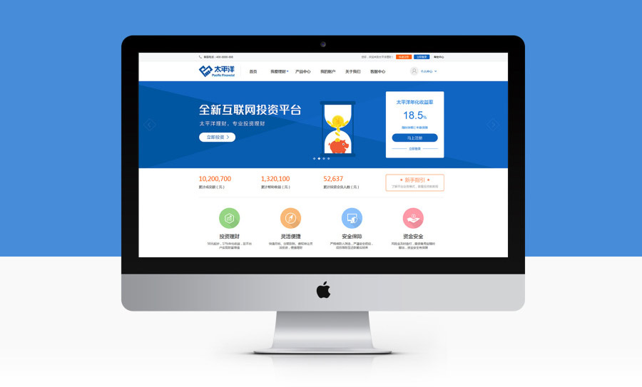 建设一个成功的网站方法步骤